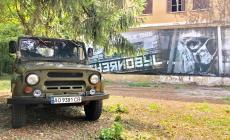 All'ex manicomio arriva anche l'Uaz di Chernobyl