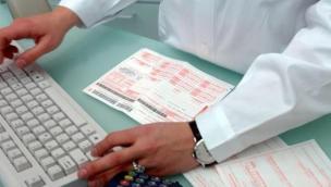 Green pass, certificato medico, Insp