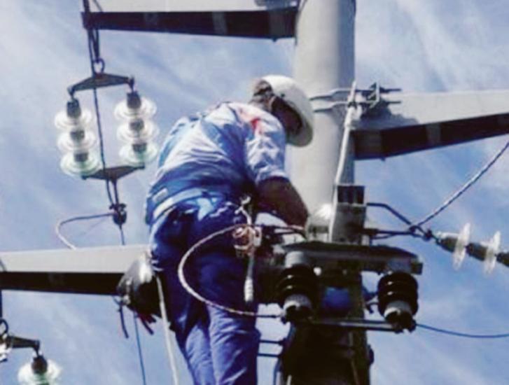 Interruzione di energia in vista
